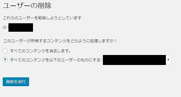add-user